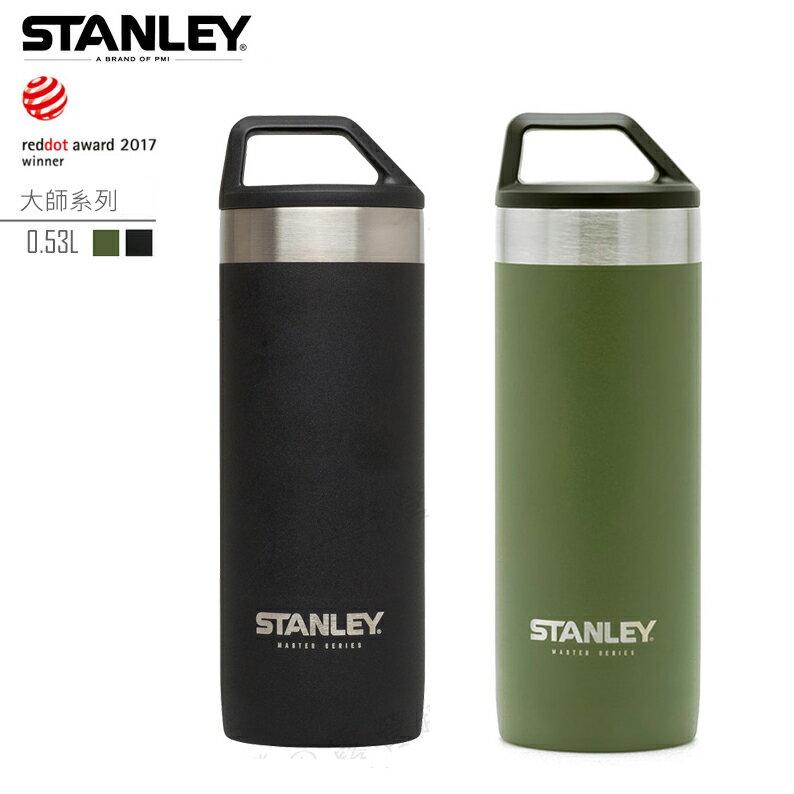【露營趣】Stanley 1002661 大師系列 保溫單手杯 0.53L 保溫杯 保冷杯 保溫水壺 斷熱杯 不鏽鋼杯 咖啡杯