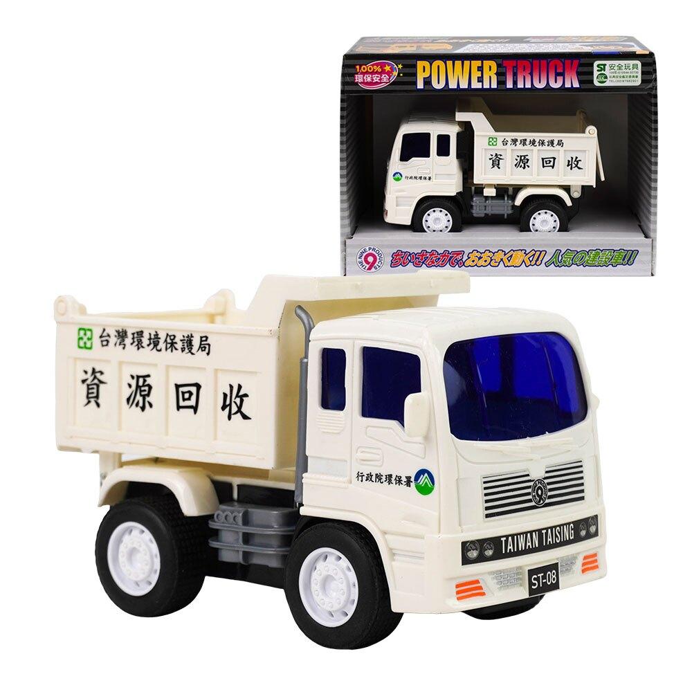 台灣資源回收車仿真模型(小台)(摩輪推動)(ST08)【888便利購】