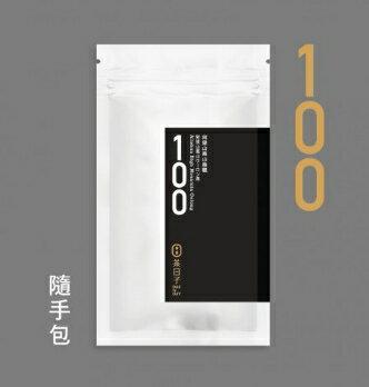 茶日子 輕鬆好日 隨手包 Dae 100 阿里山高山烏龍茶 (茶包5入)