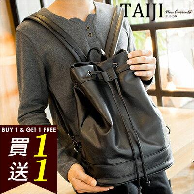 皮革水桶包‧‧ 皮革後背水桶包‧一色~NXA6504~~TAIJI~