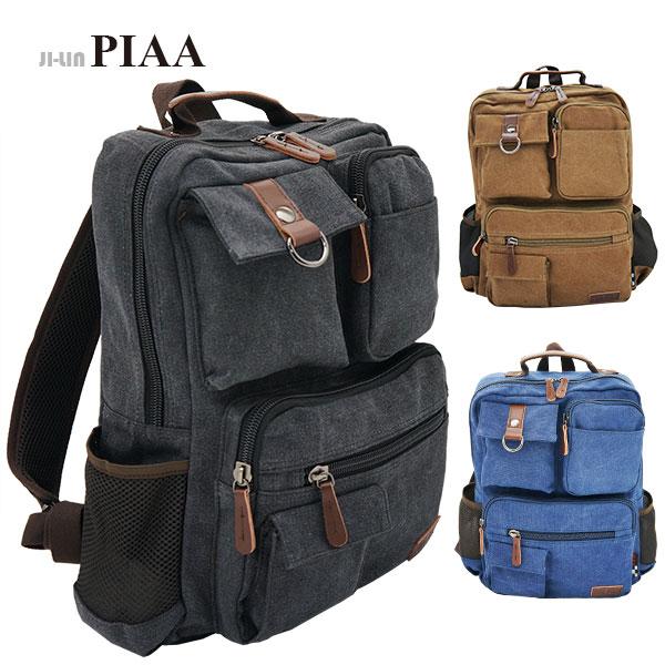 83-8678《PIAA 皮亞》帆布多功能口袋後背包 (三色)