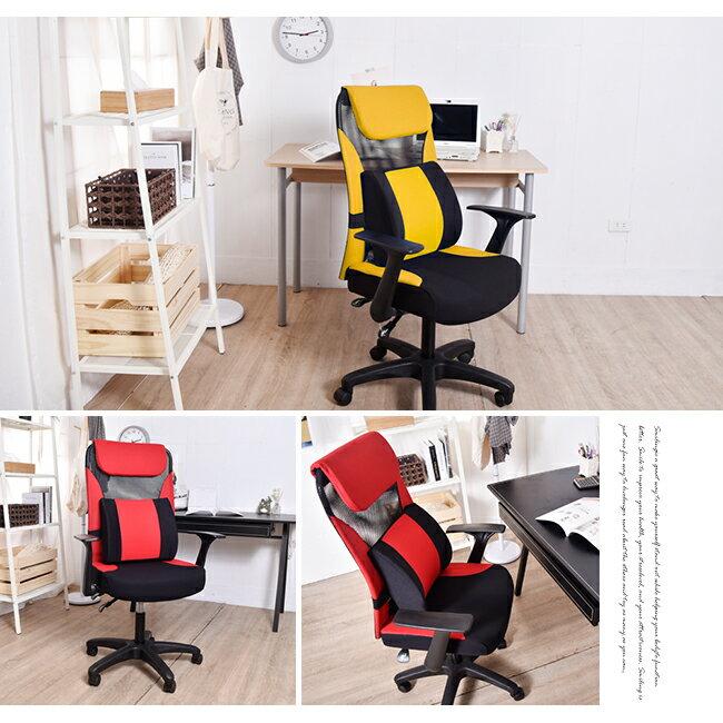 電腦椅 / 椅子 / 辨公椅 3M防潑水PU腰後收折手電腦椅 凱堡家居【A10849】 8