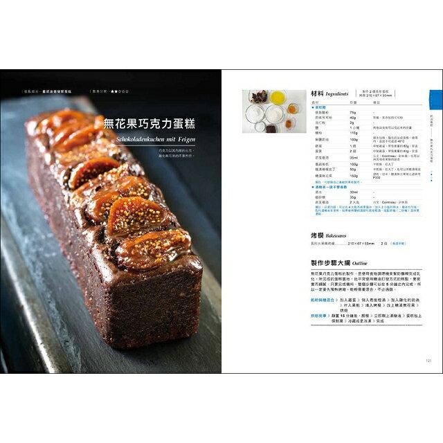 奧地利寶盒的家庭烘焙:讓我留在你的廚房裡!蛋糕、塔派、餅乾,40道操作完整、滋味真純的溫暖手作食譜書 5