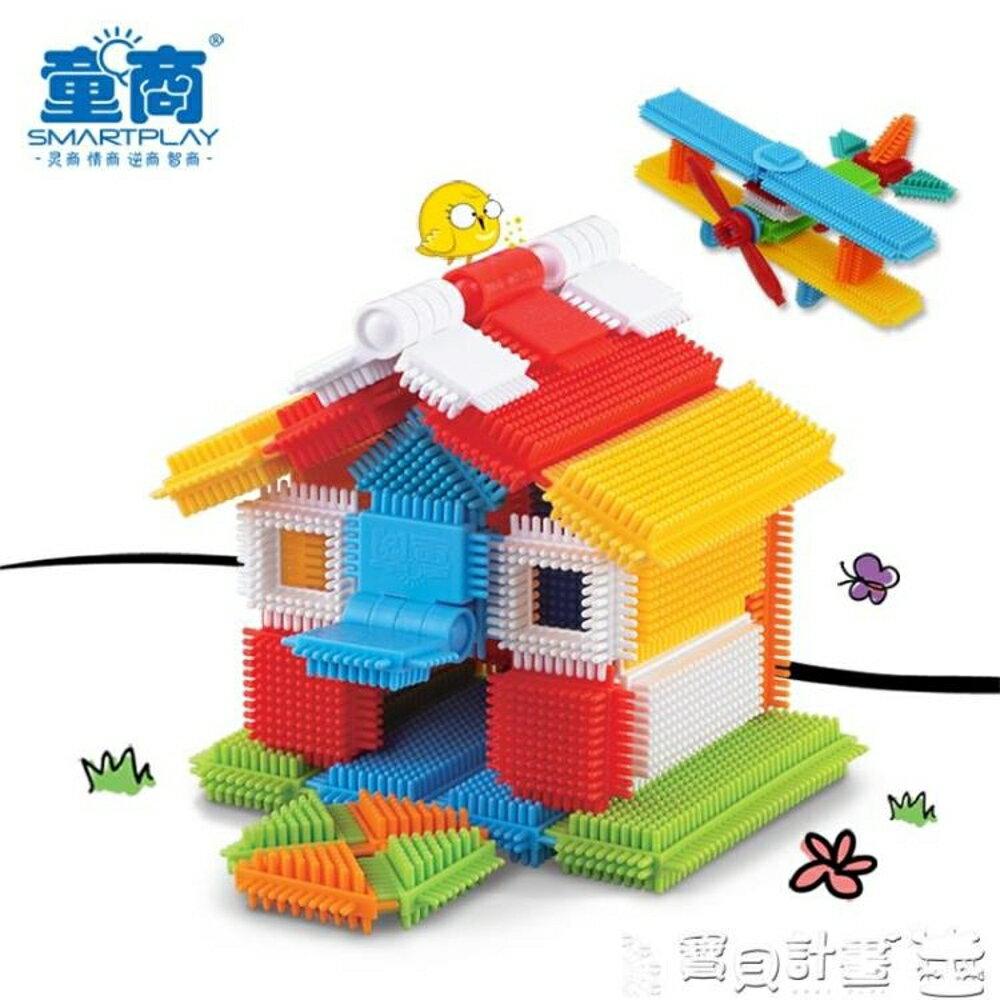 免運 積木拼插 大顆粒男孩子拼裝兒童玩具36周歲女孩魔法啟蒙拼插積木益智塑料