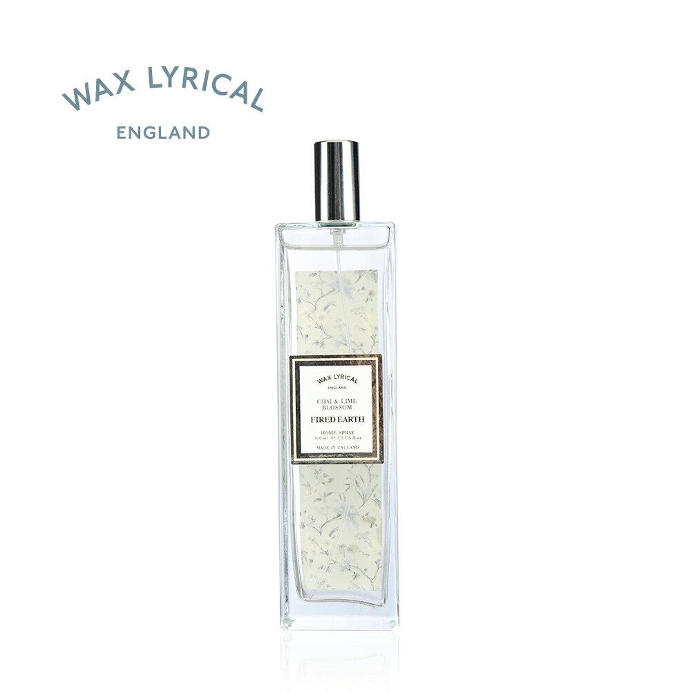 英國Wax Lyrical (FE) 100ml室內芳香噴霧-印度奶茶與青檸花