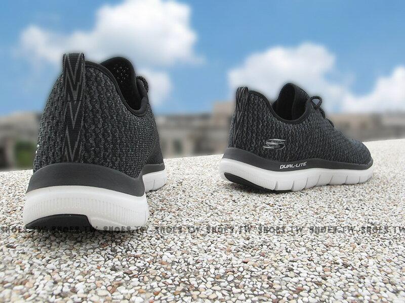 《下殺7折》Shoestw【52120BKW】SKECHERS 健走鞋 Air-Cooled 黑灰 編織 男生尺寸 2