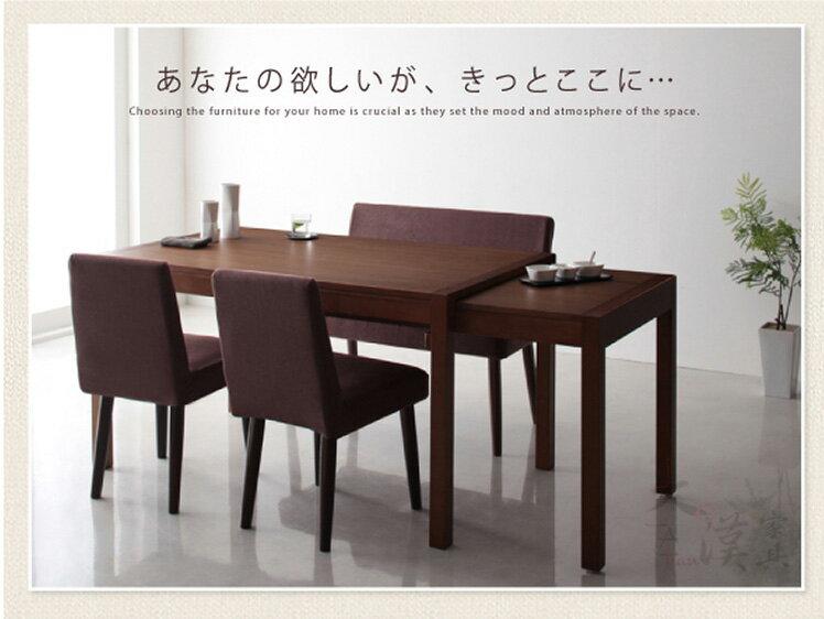【大漢家具】平滑伸縮式餐桌【Gride】グライド ◆ 自然原木色 棕色 ◆