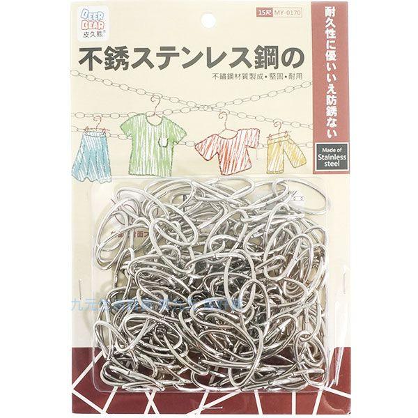 【九元生活百貨】皮久熊 不鏽鋼曬衣鍊/450cm 曬衣繩