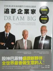 【書寶二手書T4/財經企管_ZCV】追夢企業家-巴西3G資本如何躍升全球食品龍頭_克莉斯琴‧柯莉亞