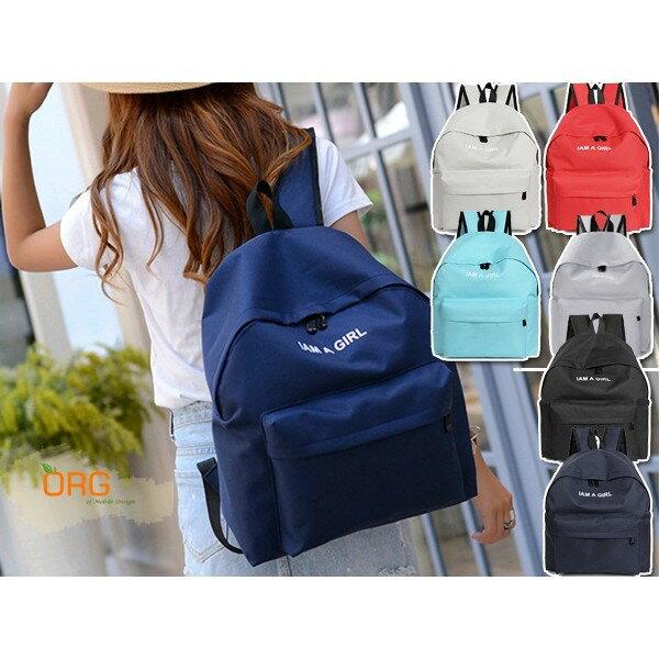 ORG~SG0111~ ! 韓國 iAM A Girl 背包  書包  雙肩背  雙肩背包