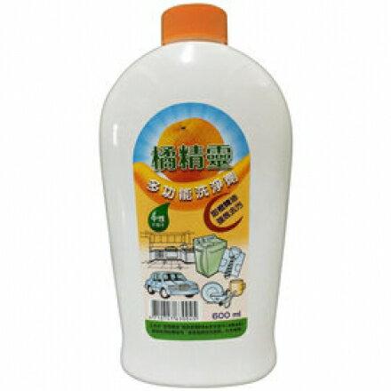 亞積~純天然橘精多功能洗淨劑600毫升/罐