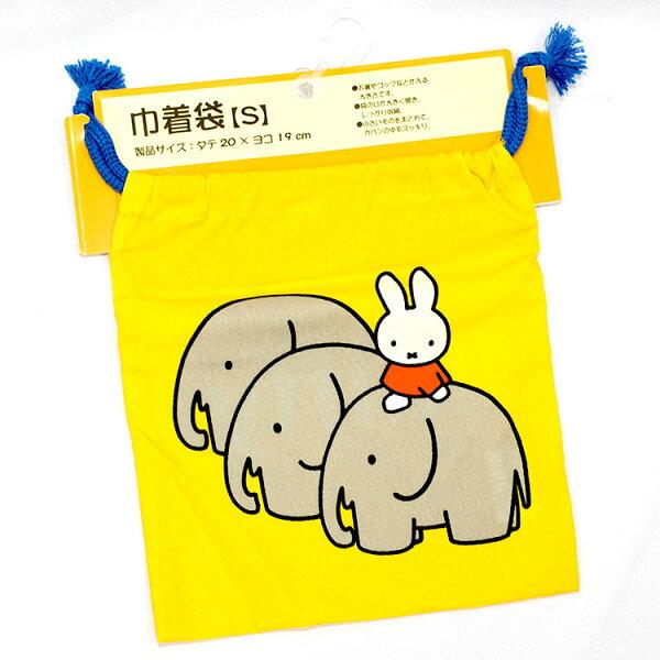 Miffy米菲兔束口袋日本帶回正版商品