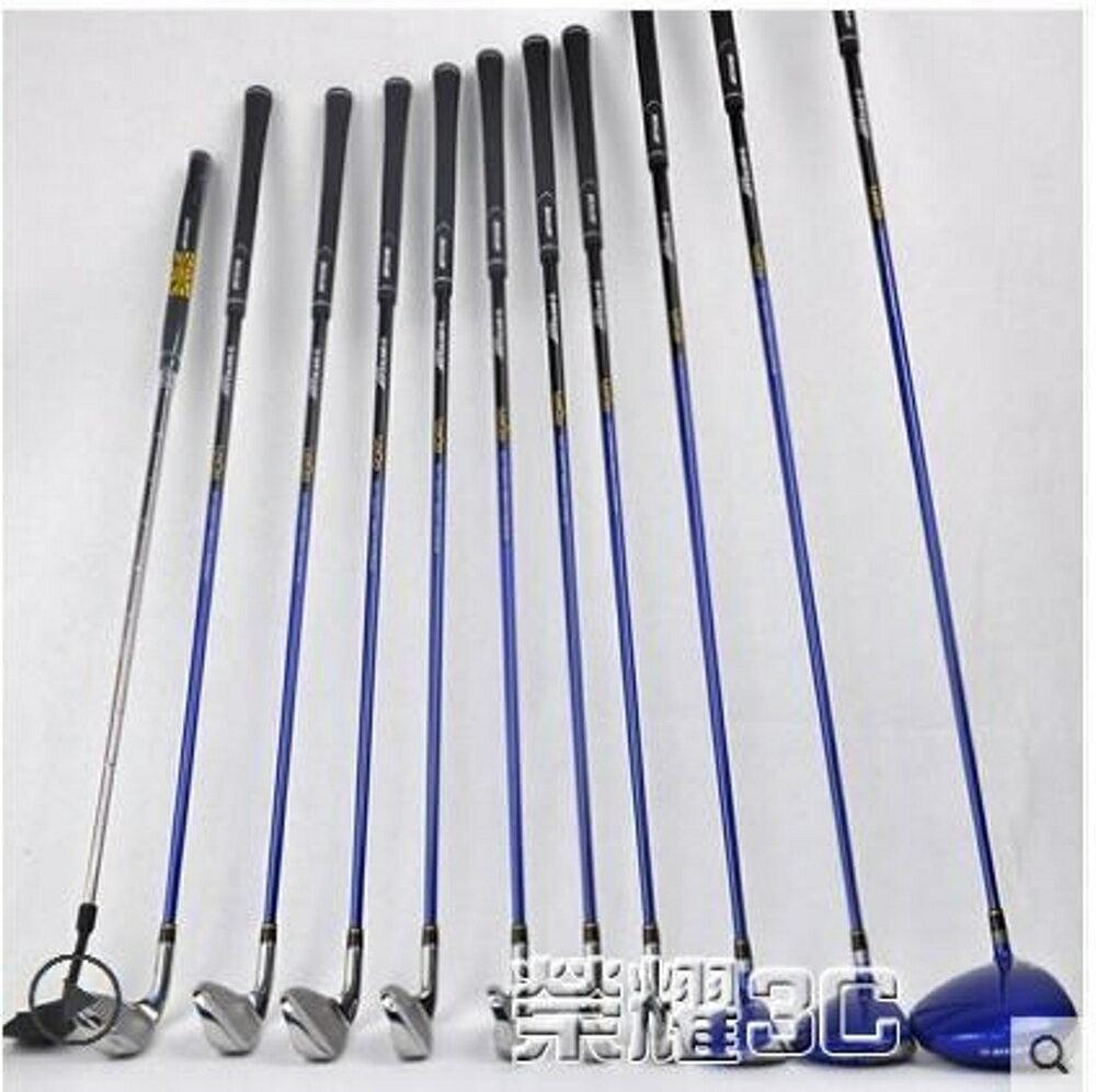 高爾夫球桿 高爾夫球桿 套桿 男士 全套 高爾夫套桿 碳素高配 618購物節 1