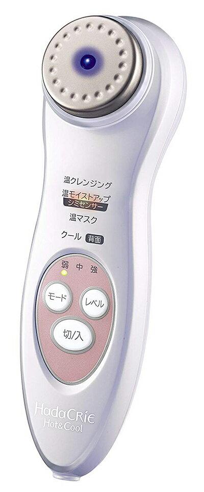 Hitachi【日本代購】日立 美容儀 電動潔面儀溫冷模式保濕 臉部按摩器 cmn5000az