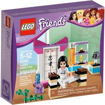 ☆勳寶玩具舖【現貨】LEGO 樂高 41002 好朋友系列-艾瑪的空手道課Emmas Karate Class