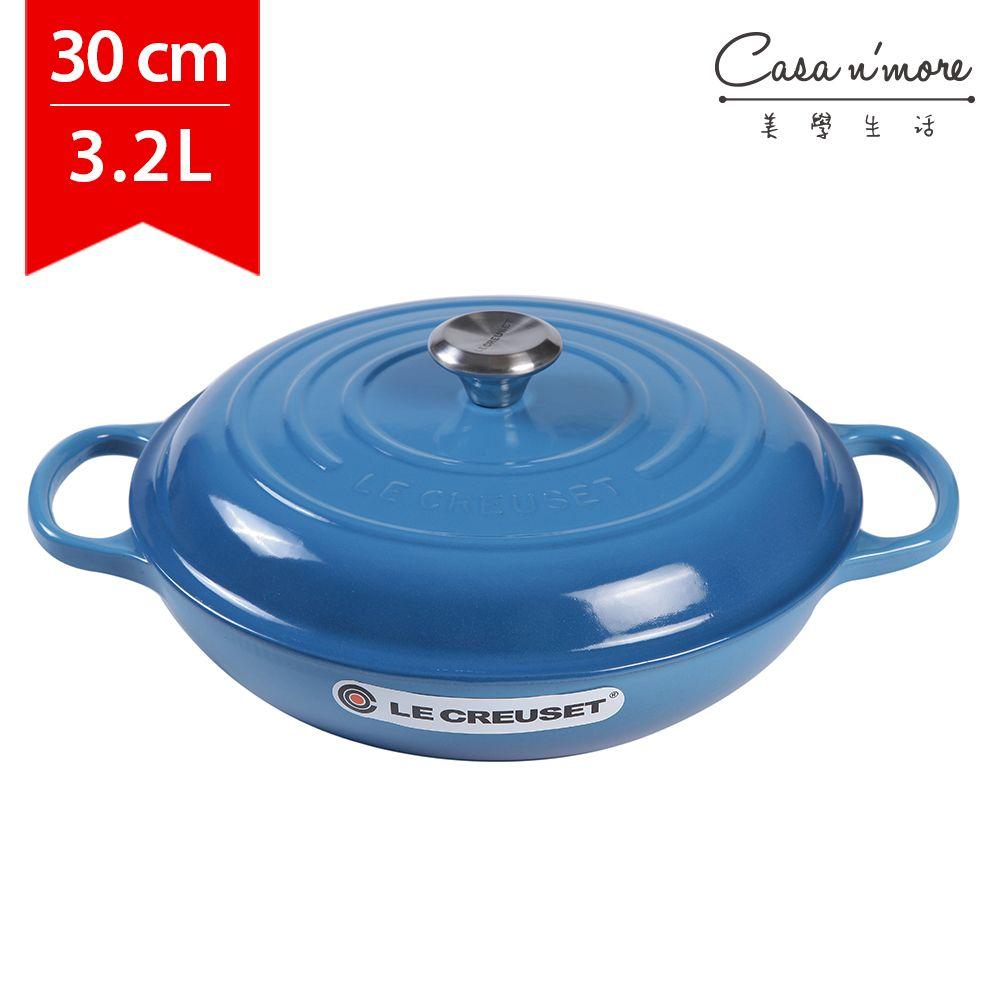 【瘋狂下殺】Le Creuset 壽喜燒鑄鐵鍋  淺鍋 30cm 3.2L 馬賽藍 法國製 - 限時優惠好康折扣