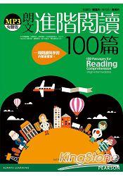 朗文進階閱讀100篇(1MP3)