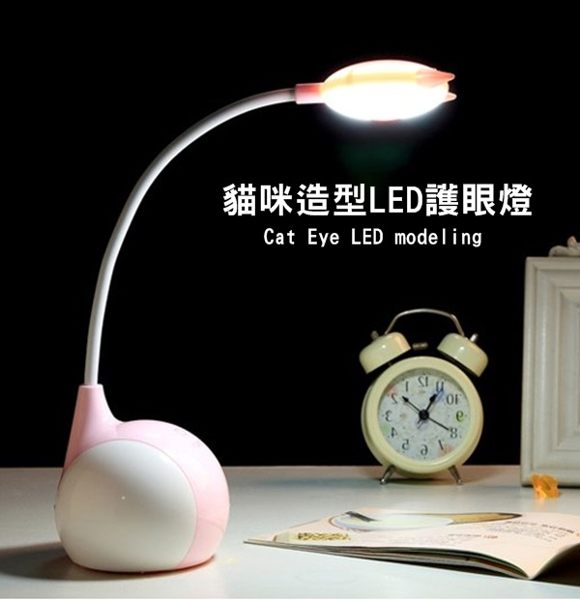 ●MY COLOR●貓咪造型LED護眼燈 USB 充電 觸控 檯燈 貓咪 閱讀 桌燈 學生 小夜燈 桌燈【P23】