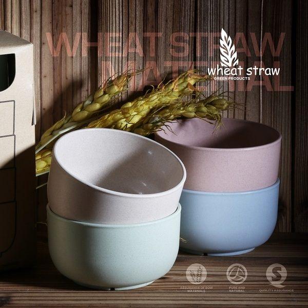 Mycolor:●MYCOLOR●環保小麥餐具碗湯碗甜湯米飯泡麵可微波耐熱隔熱湯麵一組四入(450ML)【Q165】