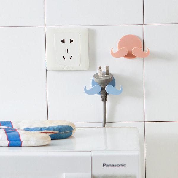●MY COLOR●創意鬍鬚插頭掛架 掛勾 黏貼式 電器 插座 整理 電線 置物 收納 雜物 【K05】