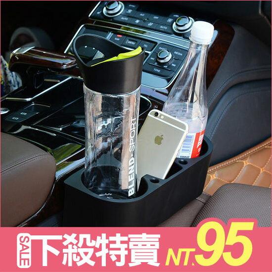 ●MY COLOR●多功能車用置物盒飲料架 汽車 椅墊 夾層 水杯 前座 三合一 支架 (現貨+預購)【Z26】