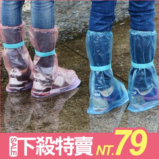 ●MY COLOR●加厚耐磨防水鞋套 雨天 防雨 防塵 防滑 水洗 雨鞋 重覆使用 便攜 機車 保護【Q200】