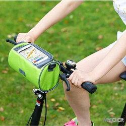 ●MY COLOR●多功能可觸屏筒包 SAFEBET 自行車 腳踏車 運動 配件 斜背包  騎行  手機 單車【J71】