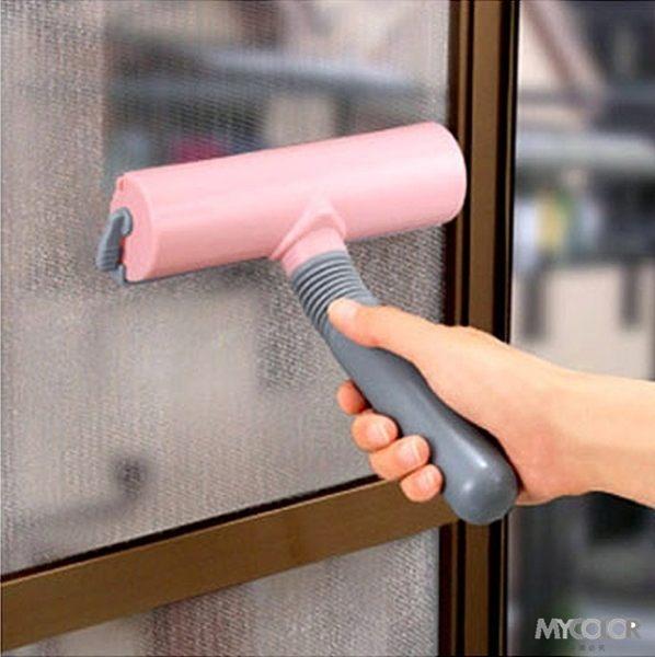 ~MY COLOR~紗網除塵清潔刷 窗戶 灰塵 清洗 多 除塵 刷子 工具 刷毛 縫隙 整理~J65~