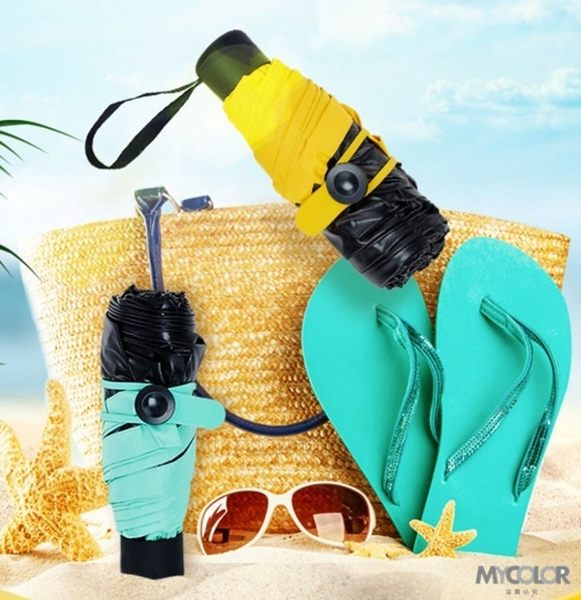 ●MY COLOR●防曬不透光口袋傘 紫外線 袖珍 迷你 防曬 五折 輕巧 便攜 雨傘 陽