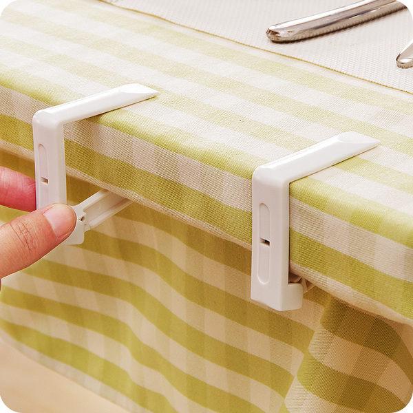 ●MY COLOR●桌巾防滑固定夾(四入) 餐桌 塑料 桌布 電腦 餐廳 用餐 腳夾 桌裙 裝飾 扣夾【J158】