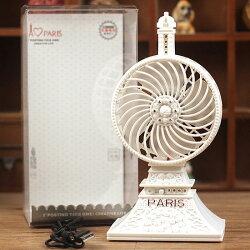 ●MY COLOR●巴黎鐵塔造型風扇 電風扇 學生 辦公室 戶外 旅遊 鋰電池 USB 可充電 桌面【M75】