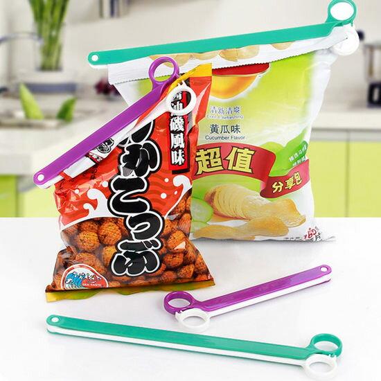 ●MYCOLOR●剪刀形食品密封夾(大)封口保鮮食物零食廚房防潮夾口收納太空包【Q22-2】