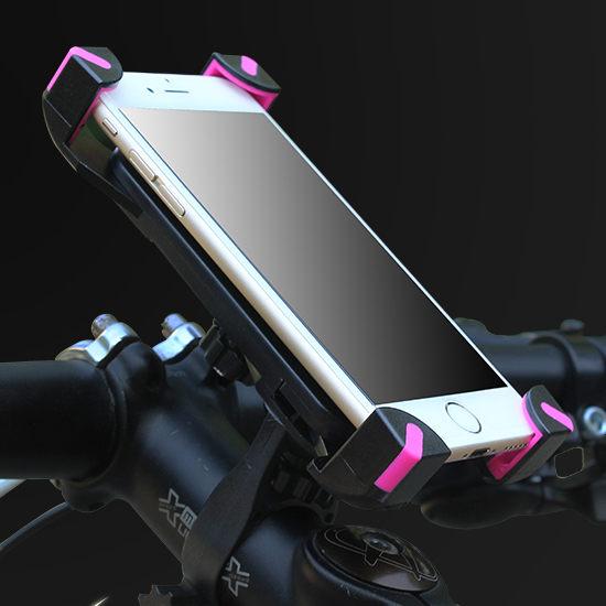 ~MY COLOR~四向調節伸縮手機架 自行車 腳踏車 導航 支架 三星 蘋果  踏青 旋