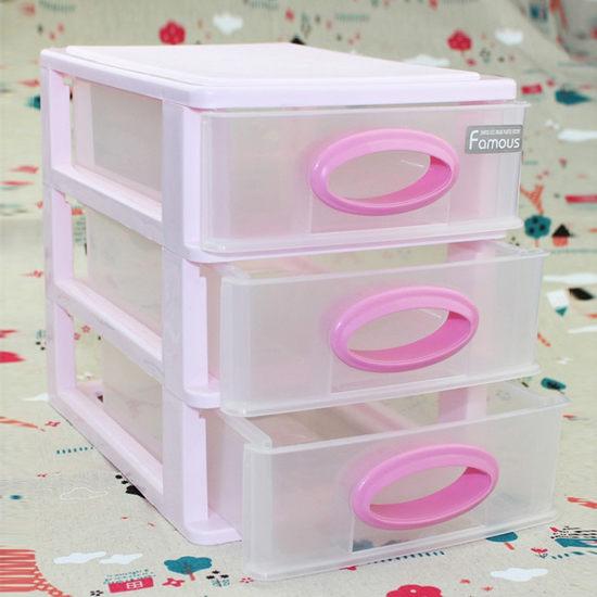 ●MY COLOR●三層抽屜收納盒 飾品 小物 雜物 手作 材料 桌面 化妝台 洗漱 辦公 工具【Q292】