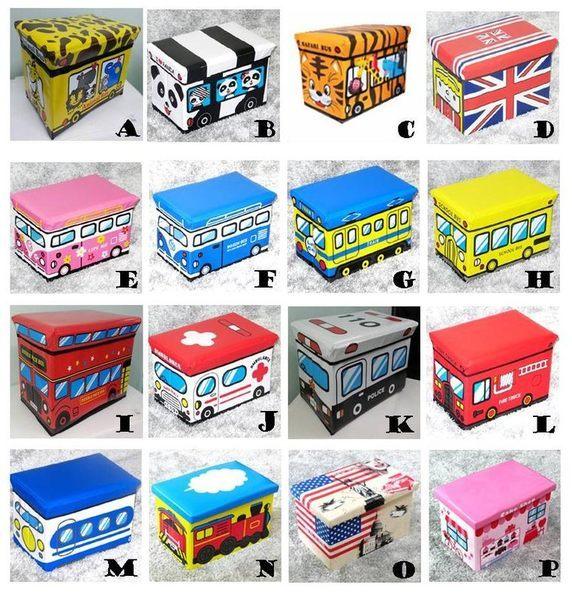 ●MY COLOR●公車凳現貨多款公車巴士火車汽車 收納箱 玩具箱 儲物凳 收納箱 換鞋凳 造型箱【A05】