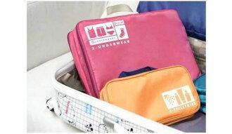 ●MY COLOR●韓國大容量雙層收納包 包中包 防水包旅行包 手提包袋 飛機包 登機包 (圖中)【T04】