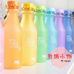 ●MY COLOR●韓國摔不破磨砂汽水瓶 飲料杯 運動水杯 防漏水杯 汽水杯 可愛造型攜帶瓶【G08】