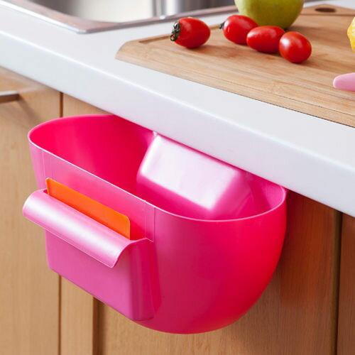~MY COLOR~廚房垃圾收納盒 果皮菜葉收納盒 櫥櫃門掛式儲物盒 塑料置物盒 桌面收納