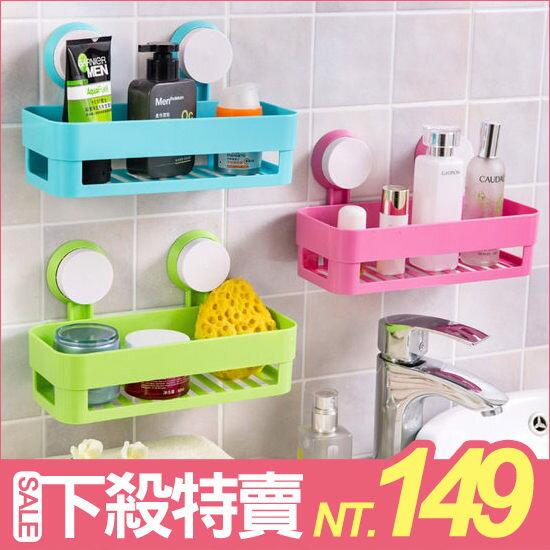 ~MY COLOR~吸盤收納架 浴室置物架 壁掛廚房整理籃 洗碗刷抹布瀝水架 吸壁式置物架