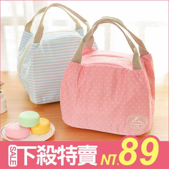 ●MY COLOR● 日系保溫小拎包 便當包 媽媽包 飯盒袋 保溫包 野餐袋 保冷包 收納包 餐袋【Z22】