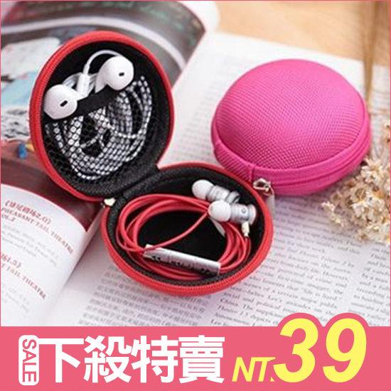 ●MY COLOR● 硬殼繽紛耳機收納包 抗壓耐震 零錢包 USB收納包 耳機收納袋 置物盒【M04】