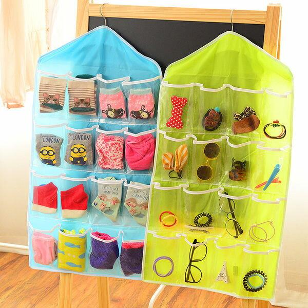 ●MY COLOR●可掛式16格衣櫥收納袋 門後收納掛 衣櫥掛帶 分類收納袋 掛壁式收納 【N21】