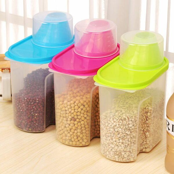 ●MY COLOR●多功能廚房加蓋密封罐保鮮 白米 豆類 透明 儲物 收納 雜糧 細封罐 儲物罐 (小)【G01-1】