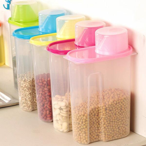 ~MY COLOR~多 廚房加蓋密封罐保鮮 白米 豆類 透明 儲物 收納 雜糧 細封罐 儲