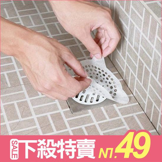 ●MY COLOR●無紡紗防堵塞貼片 12入裝 水槽 頭髮 濾網 汙網 浴室 排水孔 廚房黏貼【Q131】
