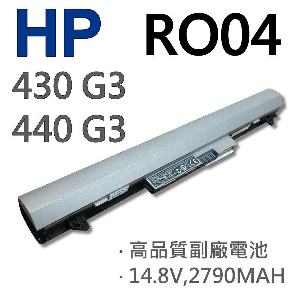 HP RO04 4芯 日系電芯 電池 DB7A LB7A PB6P P3G13AA P3G14AA R004 R006XL R0O4 R0O6XL RO04 RO06XL ROO4 ROO6XL P3..