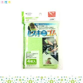 日本製 MAMEITA 倍半碳酸鈉添加清潔布 專用布 廚房浴室清潔布 1包4入 日本進口正版 479677