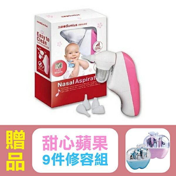 【Sunlus三樂事】電動吸鼻器SP3201,贈品:甜心蘋果9件修容組x1