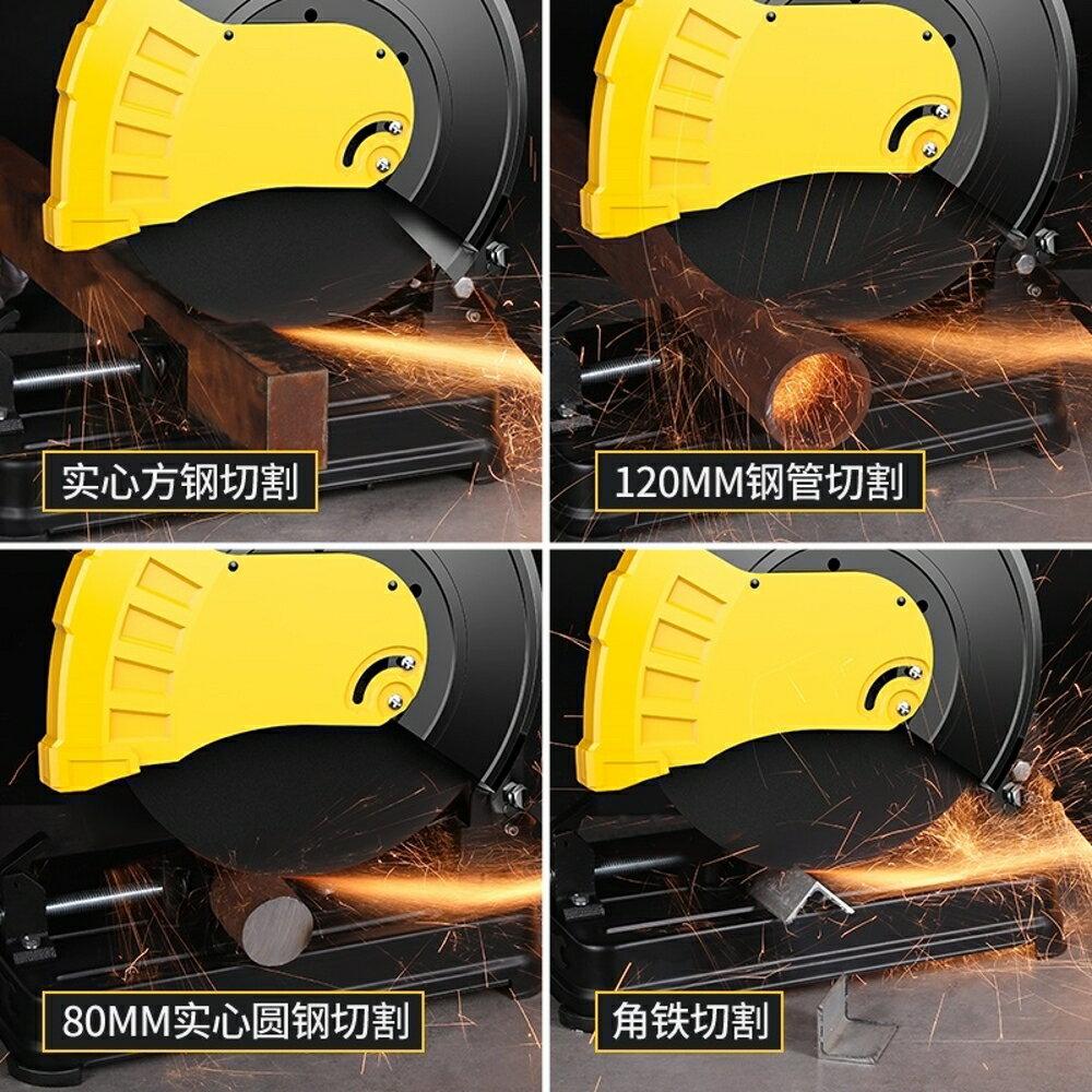 切割機 切割機家用大功率多功能小型金屬型材木材不銹鋼45度鋼材機 印象部落