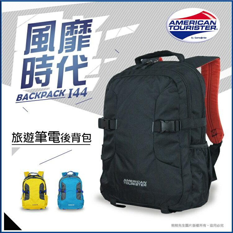 《熊熊先生》Samsonite新秀麗7折推薦Samsonite美國旅行者AT 輕量後背包 可調式背帶 15.6吋 筆電包 I44 大容量電腦包 BUZZ 商務包144